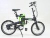 avadream-folding-electric-bike