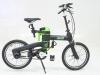 avadream-folding-electric-bike