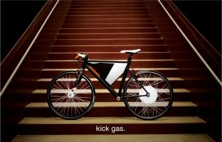 dc-electro-electric-bike-prototype-kick-gas