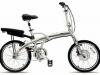 prodeco-mariner-folding-electric-bike
