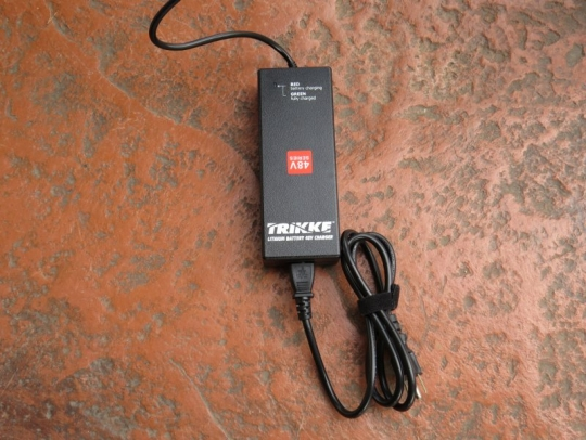 trikke-pon-e-charger