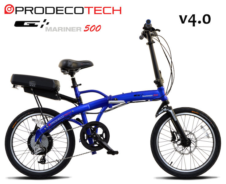 The ProdecoTech Mariner 500 with 500 watts of power!