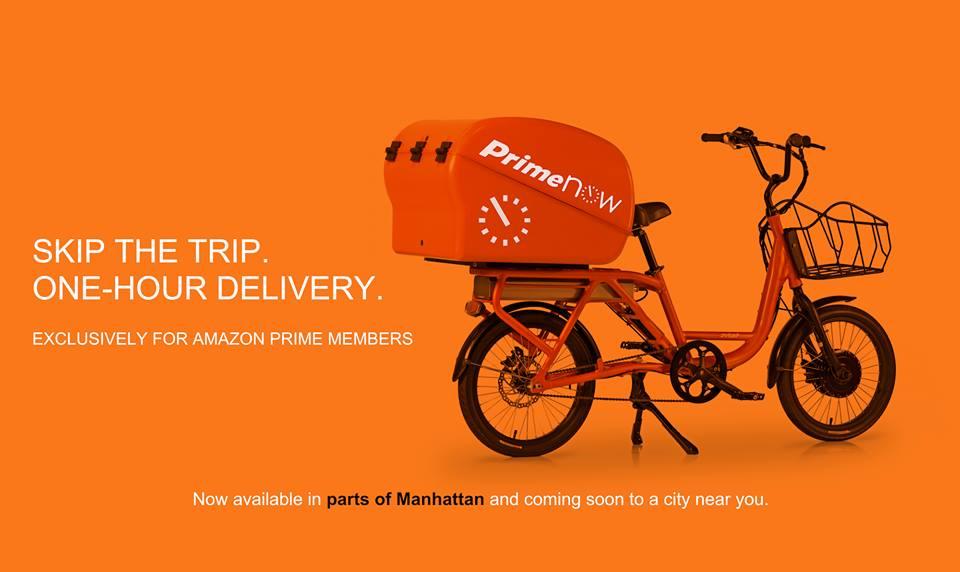 Juiced Riders Amazon Now