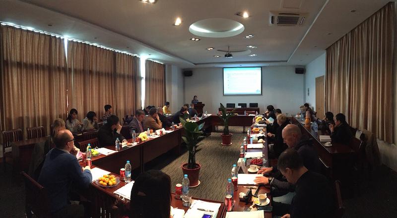 bafang motor conference room