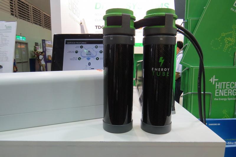 energy tube