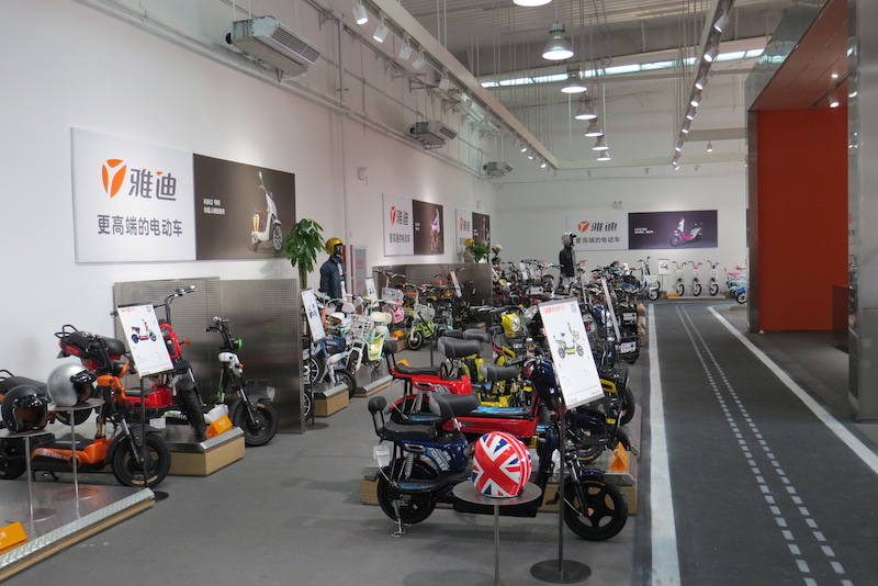 yadea bikes electric bikes