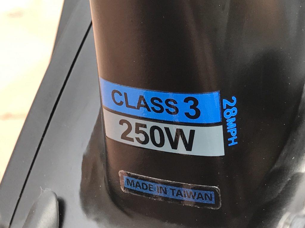Raleigh Redux iE electric bike class 3 speed pedelec